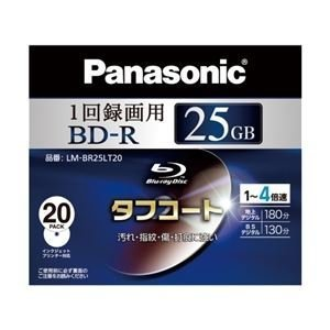 PANASONIC Blu-ray BD-R Recordable Disk | 25GB 4x Speed | 20 Pack Ink-jet Printable (Japan Import)