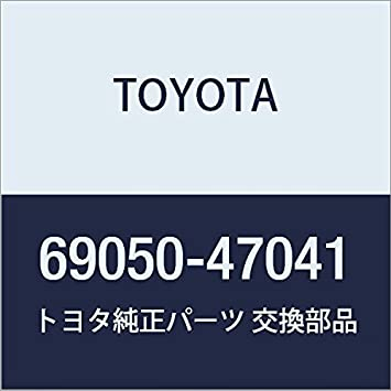 Toyota 69050-47041 Door Lock Actuator Motor