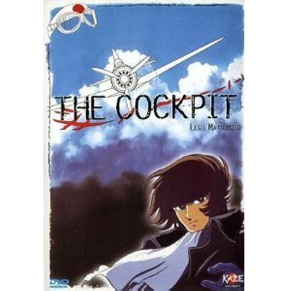 The Cockpit [Francia] [DVD]: Amazon.es: Yoshiaki Kawajiri ...