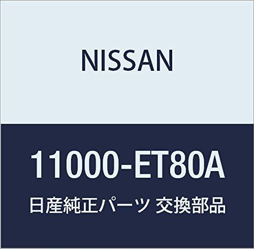 NISSAN (日産) 純正部品 ブロツク アッセンブリー シリンダー セドリック/グロリア 品番11000-0H61A B01LYKRS69 セドリック/グロリア 11000-0H61A  セドリック/グロリア