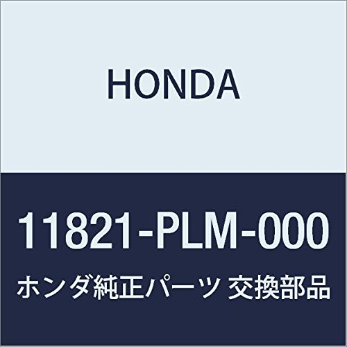 Genuine Honda 11821-PLM-000 Timing Belt Cover