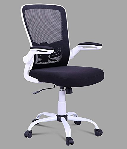 Fuhe Furniture Ergonomic PU Leather High Back Executive Office Chair,Black Review