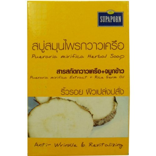 Pueraria-Mirifica-Extract-Rice-Germ-Oil-Herbal-Soap-Anti-Wrinnkle-Revitalizing-Natural-Net-Wt-100-G-353-Oz-Supaporn-Brand-X-3-Boxes