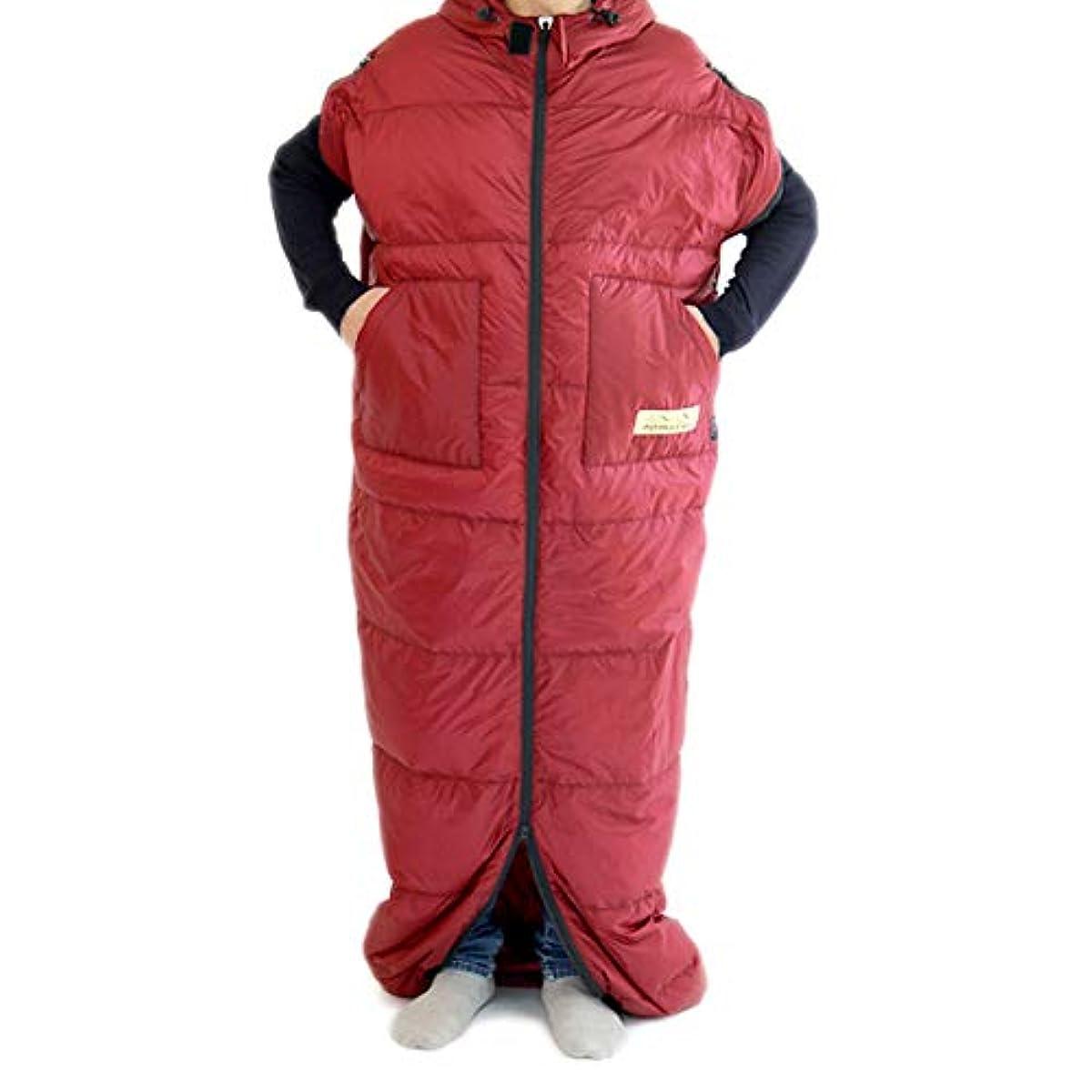 [해외] 텐트마크디자인 입는 침낭 이너 방한복