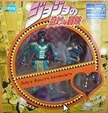 ARTFX JoJo's Bizarre Adventure Part 3 Kujoujoutarou & Star Platinum Ver, 2
