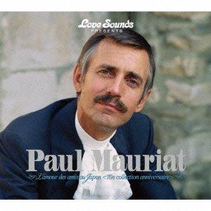 ポール・モーリア / ポール・モーリアのすべて〜70周年記念コレクション[DVD付]
