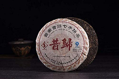 2005 Yunnan Gaoxiang dry warehouse old tea clearance sale [Xigui ancient tea mountain] Xigui pure material ancient tree Pu'er tea old tea taste no different taste high cost value old tea88.18OZ 12.59 by NanJie (Image #5)