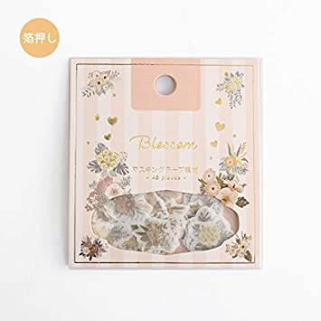 Washi Tape Material Flake Stickers BGM Flake SEAL Summer Drink