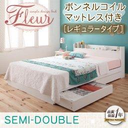 棚コンセント付き収納ベッド【Fleur】フルール【ボンネルコイルマットレス:レギュラー付き】セミダブル ホワイト/セミダブルベッド B00DKOJH0C