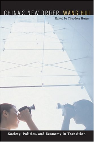 Read Online China's New Order: Society, Politics, and Economy in Transition Text fb2 ebook