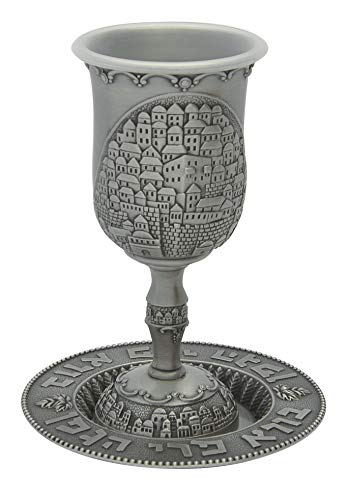 (Pewter Kiddush Cup Wine Goblet with Saucer for Shabbat and Holidays Jerusalem Design )