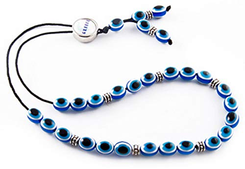 Evil Eye Worry Beads - Blue with Greek Flag & Greek Map ()