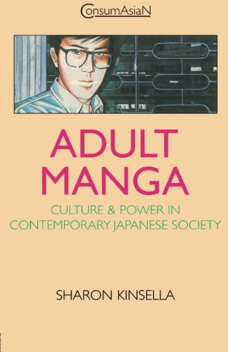 Adult Manga (ConsumAsian Series)