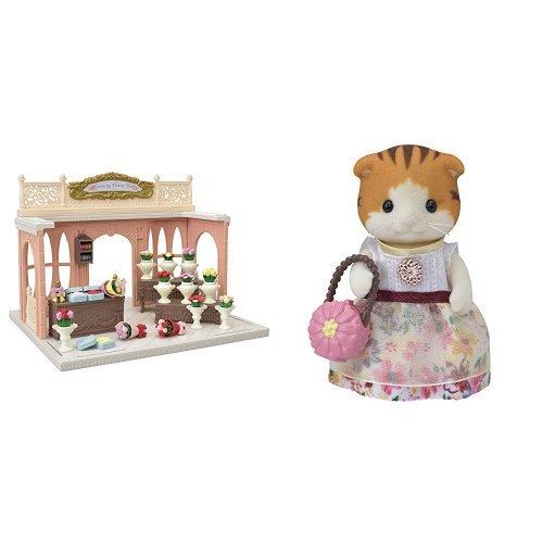 실바니안 패밀리 거리의 플라워 숍 메이 Pull 고양이의 언니 첨부(부)