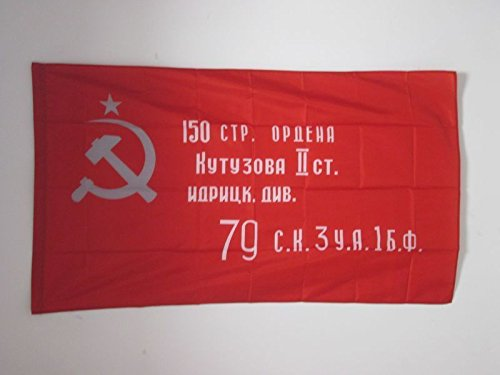 (AZ FLAG USSR Red Army 1945 Victory of 1945 Flag 2' x 3' for a Pole - RKKA comunist Flags 60 x 90 cm - Banner 2x3 ft with Hole)