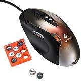 Logicool G5 Laser Mouse