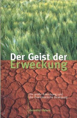 Der Geist der Erweckung von Werner Deppe