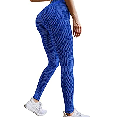 MOSHENGQI Women's Ruched Butt Lifting High Waist Yoga Pants Tummy Control Stretchy Workout Leggings Textured Booty Tights at Women's Clothing store