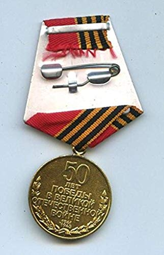 50 years of Victory in the Great Patriotic War 5 WW2 USSR Soviet Union Russian military medal