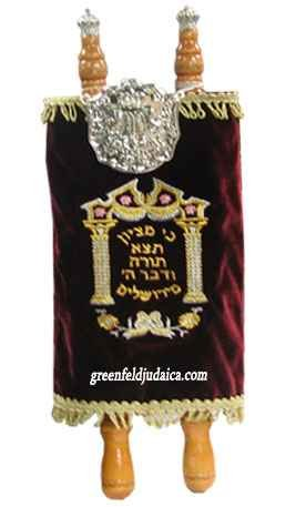 Children's Sefer Torah with Maroon Velvet Mantel 19