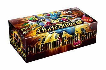 Pokemon Card XY TCG Mega Lucario Box Tou W