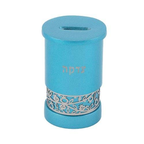 Yair Emanuel Charity Tzedakah Pushka Box Turquoise Metal Adorned with Silver Cut Out Designed