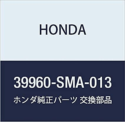 Amazon com: Genuine Honda 39960-SMA-013 Yaw Rate Sensor