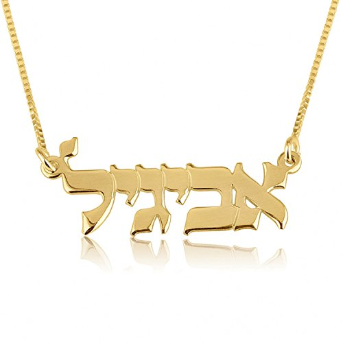 Personalized Custom Hebrew Name Necklace in Gold Plating Jewelry (16)