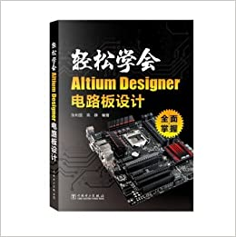 Easy to learn Altium Designer PCB design(Chinese Edition): ZHANG LI ...