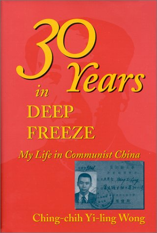Thirty Years in Deep Freeze: My Life in Communist China