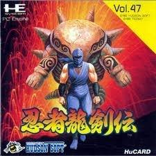 Ninja Gaiden [Japan Import]