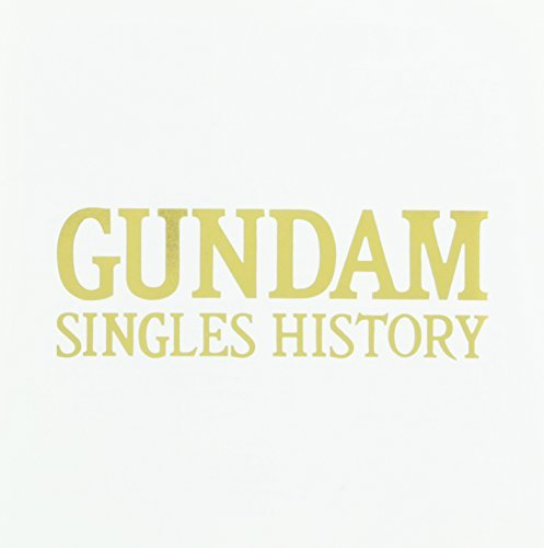 Exp Single - Gundam Singles History