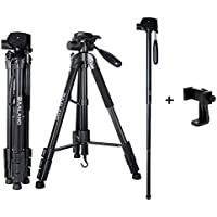BAALAND Camera Tripod Travel Monopod with Adjustable Universal Cellphone Tripod Mount Clip, 70 inch Aluminum Professional Tripod for Canon Nikon DV DSLR (with Carry Bag)
