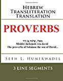 Proverbs: Hebrew Transliteration Translation: Hebrew, English Transliteration, and English Translation In 3 Line Format (B...