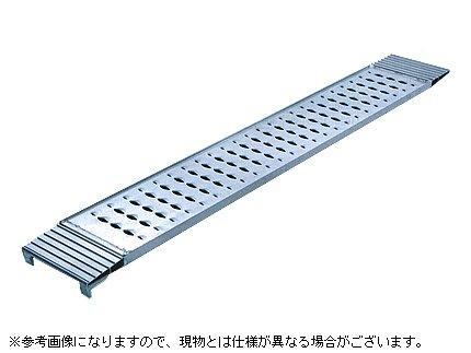 【昭和】 アルミブリッジ SGN-180-25-0.2T 【フック式】 【有効長さ1800×有効幅250(mm)】 【最大積載0.2t/セット(2本)】 B003GI1A0M