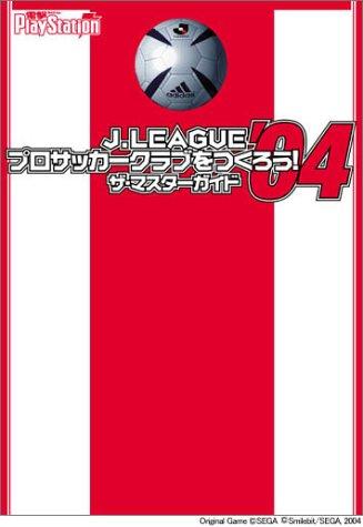 Price comparison product image Let's make J.LEAGUE Pro Soccer Club! '04 The Master Guide (Dengeki PlayStation)