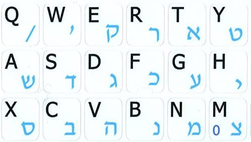 HEBREW ENGLISH NOTEBOOK NON-TRANSPARENT WHITE KEYBOARD STICKERS