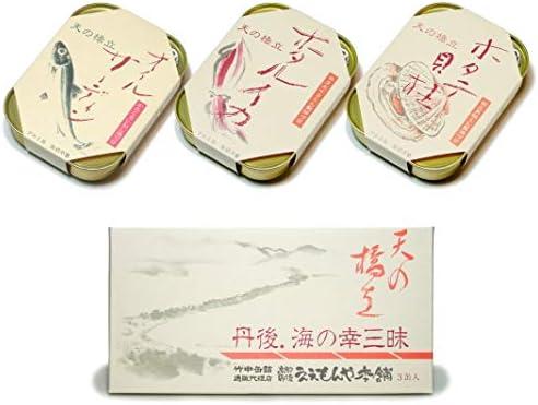 【産地直送】竹中缶詰ギフト3B 片口イワシ 表書無(紅白結切り)+包装