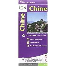 IGN NO.85102 : CHINE - CHINA