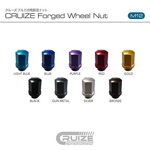 CRUIZE クルーズ 冷間鍛造ナット 28mm 16本セット ロックナット付き (M12×P1.25) ブルー B0773GXGF5