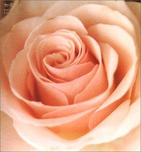 Amazon | BEST FLOWER -B SIDE C...