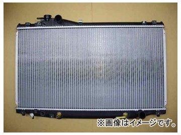 国内優良メーカー ラジエーター 参考純正品番:16400-46300 トヨタ スープラ JZA80 2JZ-GE A/T 1993年05月~2002年08月   B00PBIQZDM