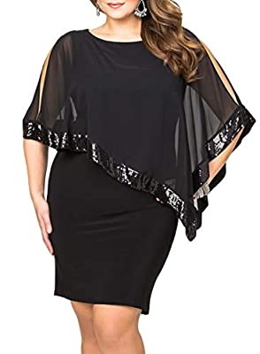 Lalagen Womens Sequins Cape Overlay Plus Size Bodycon Party Cocktail Pencil Dress 1X-4X