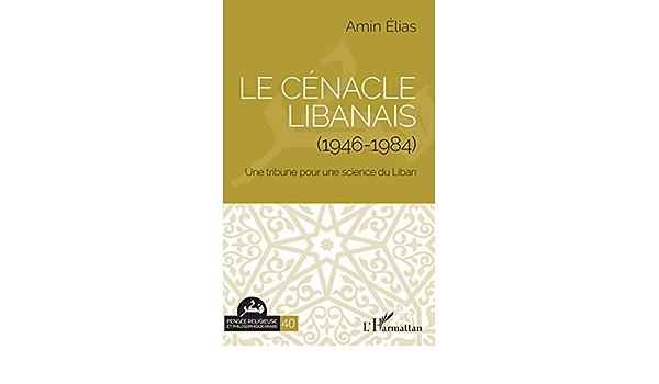 site de rencontre musulman libanais