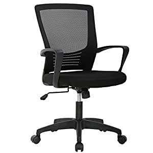 Prime Ergonomic Office Chair Cheap Desk Chair Mesh Computer Chair With Lumbar Support Arms Modern Cute Swivel Rolling Task Mid Back Executive Chair For Best Image Libraries Weasiibadanjobscom