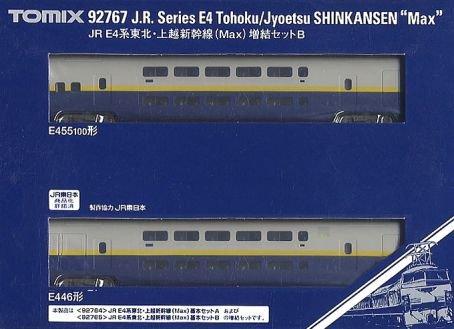 海外並行輸入正規品 TOMIX Nゲージ 92767 92767 E4系東北上越新幹線 TOMIX (Max)増結B 2両 Nゲージ B000TCRJ5I, プリナスビューティーショップ:596d5c5a --- a0267596.xsph.ru