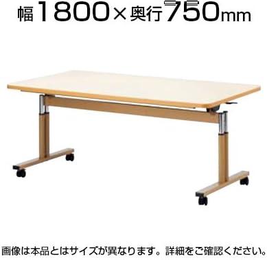 ニシキ工業 介護・福祉施設用 スタックテーブル ラチェット昇降式 ABS樹脂エッジ巻 幅1800×奥行750mm FIT-1875EB アイボリー