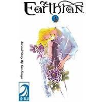 Earthian Volume 1: (Yaoi)