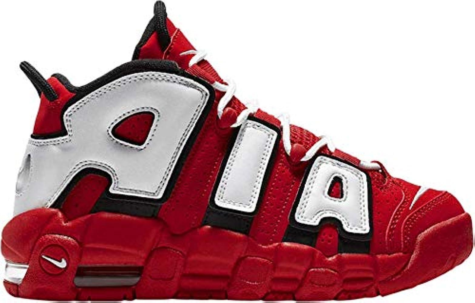 Nike Air More Uptempo QS(GS) Boys