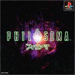 Amazon Philosoma ゲームソフト